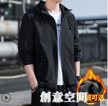 外套男士春秋季2021新款韓版潮流加絨加厚夾克休閒秋冬款上衣服 創意新品