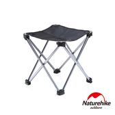 Naturehike 便攜式鋁合金戶外折疊椅 釣魚椅 中號 黑色