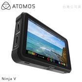 EGE 一番購】ATOMOS Ninja V【單機版】5吋 4Kp60 10bit HDR 監視記錄器【公司貨】