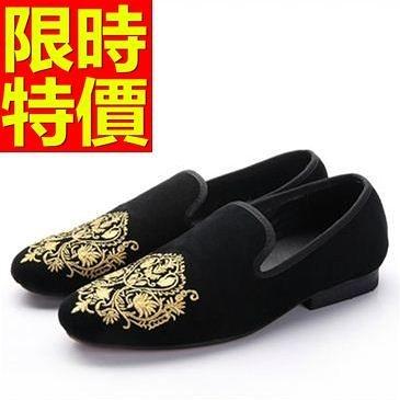 男皮鞋-簡約好穿懶人休閒男樂福鞋2色59p18[巴黎精品]