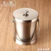 不銹鋼冰桶 名器雙層磨砂腰型保溫冰桶冰桶不銹鋼冰桶保溫桶香檳桶家用冰粒桶 薇薇家飾