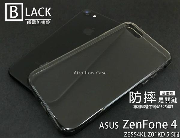 閃曜黑色系【高透空壓殼】華碩 ZenFone4 ZE554KL Z01KD 矽膠套皮套手機套殼保護套殼