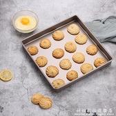 深烤盤烤箱家用28不黏古早蛋糕捲雪花酥專用多功能長方形烘焙模具 聖誕節免運