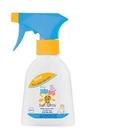 施巴5.5嬰兒防曬保濕乳SPF50(20...