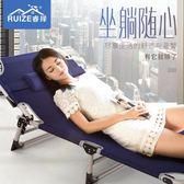 躺椅折疊午休床辦公室便攜午睡床行軍床睡椅簡易陪護床單人床家用