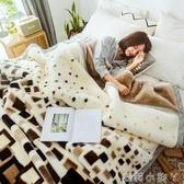 毛毯雙層毯子加厚床單被子珊瑚絨冬季保暖單人學生宿舍拉舍爾蓋毯 蘿莉小腳丫 NMS