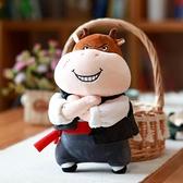 2021牛年吉祥物公仔生肖牛毛絨玩具公司年會活動禮【母親節禮物】