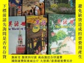 二手書博民逛書店罕見英語文摘(2004年六本合售)Y333030