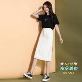牛仔長裙 牛仔裙女夏2019新款高腰韓版適合胯大腿粗的長裙ins超火的半身裙 2色