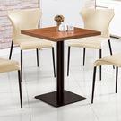 【森可家居】角川2尺木面四方餐桌(不含椅) 7ZX855-2 餐廳 咖啡廳 木紋質感 黑鐵桌腳 工業風