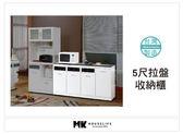 【MK億騰傢俱】AS268-04 純白5尺拉盤收納餐櫃(含石面)