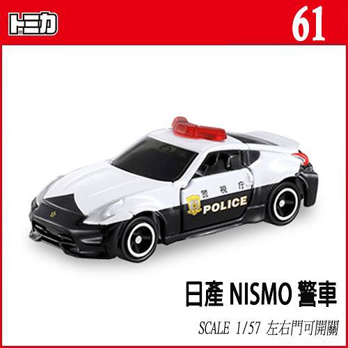 《 TOMICA 火柴盒小汽車 》TM061 Nissan Fairlady Z Nismo 警車 / JOYBUS玩具百貨