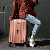 行李箱/拉桿箱萬向輪男女密碼登機箱20寸「歐洲站」