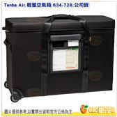 含內襯+滾輪 Tenba Air 輕量空氣箱 634-728 公司貨 31吋 電腦 螢幕包 手提包 適 Eizo