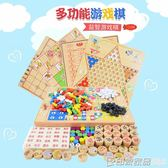 飛行棋  跳棋五子棋象棋多功能桌面游戲成人兒童親子益智木制玩具igo  印象家品旗艦店