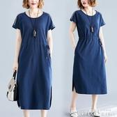 短袖洋裝大碼女裝夏季新款寬鬆休閒撞色織帶抽繩收腰顯瘦開叉連身裙女春季特賣