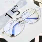 網紅眼鏡框女正韓潮素顏大框眼鏡圓臉復古原宿風ulzzang同款 【創時代3c館】