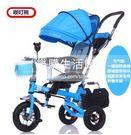 一鍵旋轉兒童腳踏車嬰兒手推車【藍色旋轉座椅折疊充氣輪蓬】LG-286867