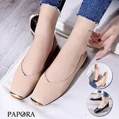 娃娃鞋.小資女首選氣質素面平底包鞋【K24689】黑/米/杏
