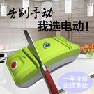 磨刀器 電動砂輪機家用磨刀器 多功能廚房電動磨刀機菜刀磨刀石磨刀神器 米蘭街頭