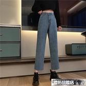 牛仔褲 秋新款牛仔褲女直筒寬鬆高腰大碼胖mm顯瘦顯高九分闊腿褲