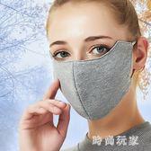 情侶防霾口罩女純棉口罩防塵可清洗易呼吸秋天潮 ys7114『時尚玩家』