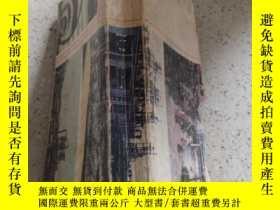 二手書博民逛書店the罕見chancellor manuscript( 不好)Y