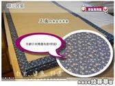 日式微風/健康主題【學生透氣墊】3*6.2尺 (4CM) /單人/攜帶型床墊(可拆洗)免用床包