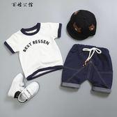 童裝純棉短袖0-1套裝2歲小孩衣服 全館8折