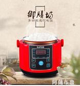 電飯煲  蘇泊爾小型電飯煲迷你智能小家用全自動2l小電飯煲 igo阿薩布魯