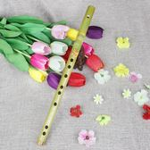 豎笛6孔學生兒童初學者專業演奏六孔豎笛竹笛子樂器玉屏簫笛