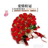 韓式新娘手捧花緞帶手捧花婚禮手捧花仿真玫瑰花攝影婚禮 手捧花igo『潮流世家』