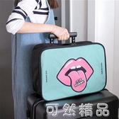 短途出差旅行手提包女大容量韓版卡通可套欄桿箱旅行袋行李收納袋 可然精品
