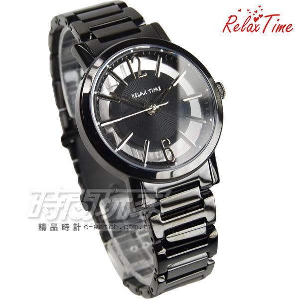RELAX TIME 輕熟風格系列鏤空腕錶 女錶 藍寶石水晶鏡面 黑色 RT-56-1L