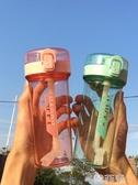 搖搖杯 新款時尚塑料搖搖吸管杯運動男女便攜水杯簡約創意日系學生潮流杯 韓菲兒
