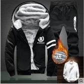 《澤米》WISDEEP成套刷毛運動外套+長褲二件套A組(即日起加送白色長T送完即止) 秋冬保暖羽絨外套