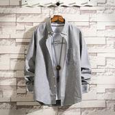秋季新款純色襯衣男士帥氣修身長袖襯衫日系大碼寸衫潮流外套男裝