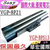 SONY 電池(保固最久)-索尼 VGP-BPS13,VGP-BPS21,VGN-NW,VGN-BZ,VGN-CS,VPCB11V9E,VPCCW2S5CCN1,VPCF119FC (黑)