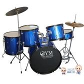 架子鼓 架子鼓兒童初學成人練習5鼓234?入門考級爵士鼓專業演奏鼓T 1色 雙12提前購