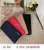【真皮吸合皮套】LG K61 6.53吋 LM-Q630EAW 隱藏磁扣 側掀 翻頁 支架 斜立 手機殼