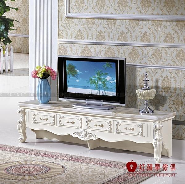[紅蘋果傢俱] BE- TV375 歐式美式系列 電視櫃 櫥櫃 收納櫃 櫃子 數千坪展示