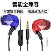 oppo vivo耳機入耳式通用重低音炮手機有線控掛耳式運動耳塞男女   全館免運