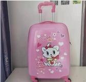 新款兒童拉桿箱18寸愛卡通pc男女童萬向輪行李箱禮品箱 花樣年華