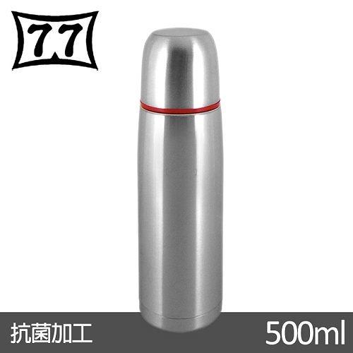 日本製造【日本77】Actiue24真空不鏽鋼保溫魔法瓶500CC(紅)004-SL-500S_RD