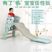 兒童滑滑梯室內家用小型折疊塑料寶寶滑梯小孩子游樂場幼兒園滑梯 深藏blue YYJ