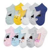 全館88折嬰兒襪子夏季薄款0-8歲男童女童新生兒寶寶襪兒童春秋純棉網眼襪百搭潮品