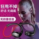 諾必行M-10運動型跑步掛耳式健身頭戴無線入耳塞式雙耳 【Ifashion·全店免運】