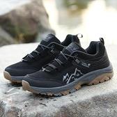 男鞋春季大碼男士運動鞋透氣網面中年爸爸休閒鞋戶外牛筋底登山鞋 簡而美