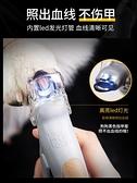 寵物剪指甲 神器磨甲器led指甲鉗狗專用指甲刀貓指甲剪 【雙十一狂歡】