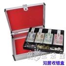 雙層收銀盒收款箱票據箱4格收納盒硬幣盒超市存錢盒帶鎖分類錢盒 小時光生活館